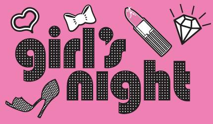 Village Plumbing & Home Services - Girl's Night Out Nov 4